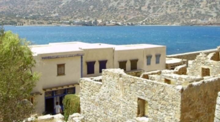 eiland Spinalonga, voormalig leprozeneiland, Griekenland, Kreta