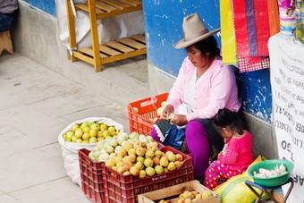 Nieuw: ga eten bij Peruaanse bevolking met Riksja Travel