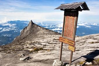 Checkpunt op de top van Kinabalu