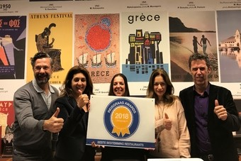 Griekenland wint Reisgraag Award 2018