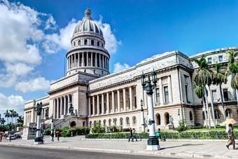 Reisverslag Cuba