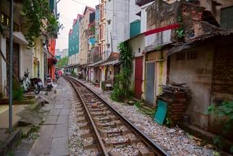 Treinreis door Vietnam