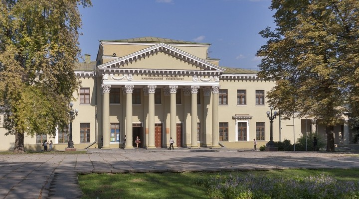 Nationale Universiteit Dnjepropetrovsk, Oekraine
