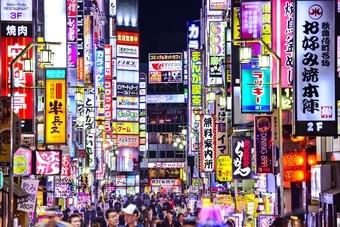 Wereldsteden in Japan