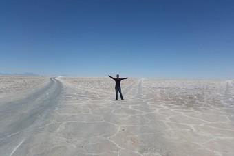 Bolivia ontdekken in je eentje