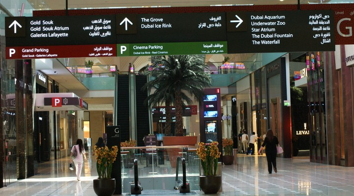 Dubai Mall shoppingcenter