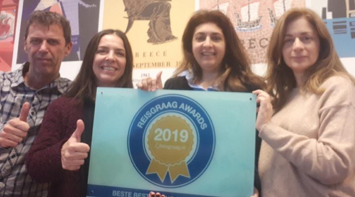 Griekenland wint de award in 2019 wederom