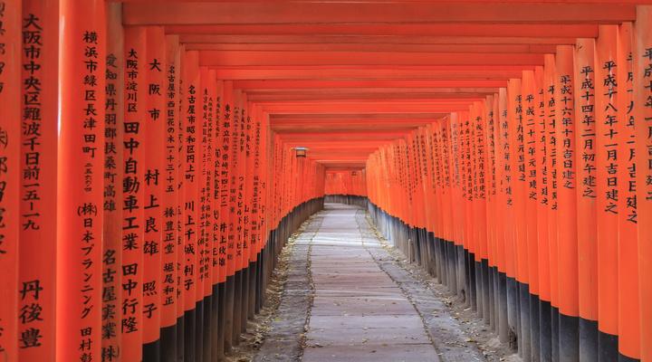Japan is het thema van de informatiedag