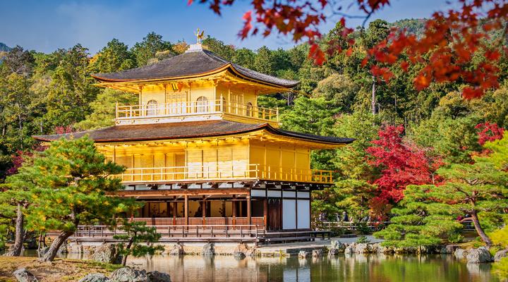 Kyoto, een van de toppers van de luxe Japan reis