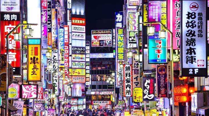 Drukste winkelstraat van Tokyo, Japan
